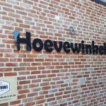 Hoevewinkel - foto 1